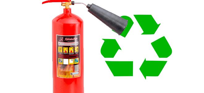 Утилизация переносных огнетушителей