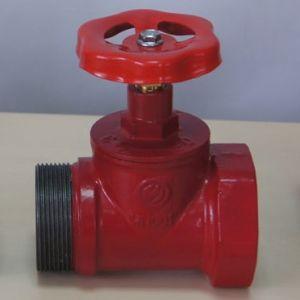 Клапан пожарный КПЧП-65-1 м/ц
