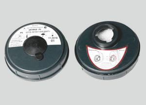 Фильтр противоаэрозольный «ARTIRUS-P3»