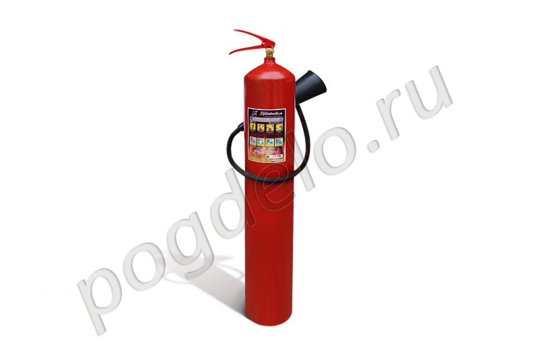 Огнетушитель углекислотный ОУ-7  (разобранный) ЯрПожИнвест
