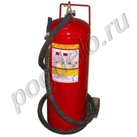 Огнетушитель порошковый ОП-50 АВСЕ