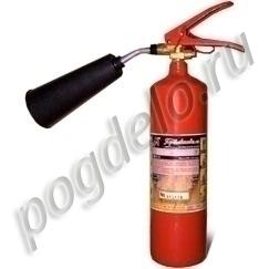 Огнетушитель углекислотный ОУ-3 ЯрПожИнвест
