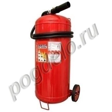 Огнетушитель воздушно-пенный ОВП-40 АВ(заряж)