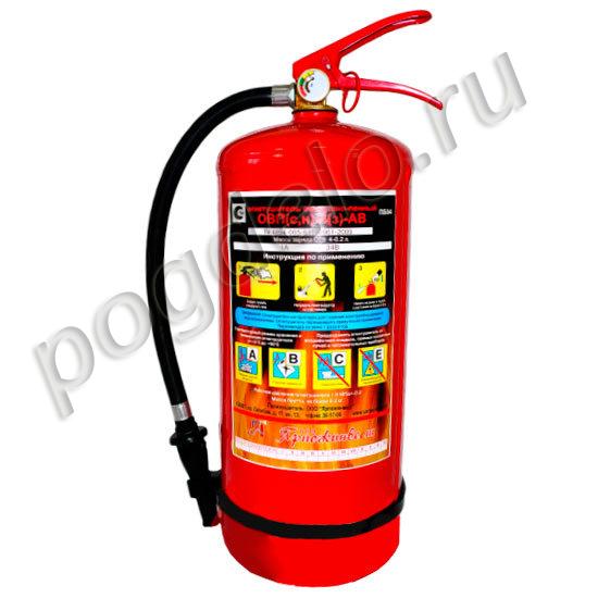 Огнетушитель воздушно-пенный ОВП-4 АВ(заряж., морозост.) ЯрПожИнвест