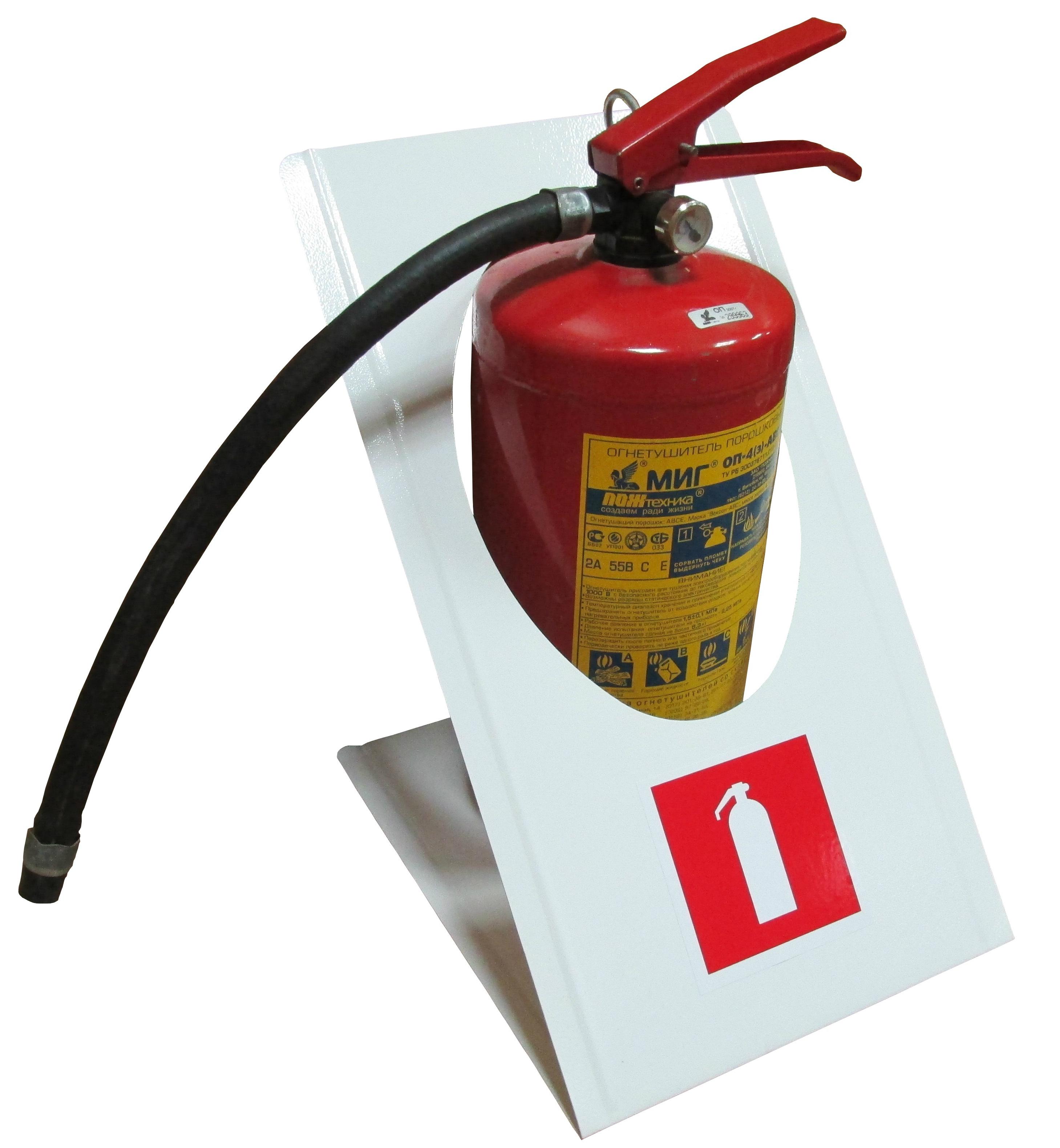 Подставка под огнетушитель П-7
