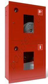 shkaf-dlja-pogkrana-zakr-shpk-320b-12-28_221x286 Шкаф пожарный ШПК-320-12 В .  Шкафы для пожарного крана (рукава) металлические, встроенные, навесные: цены, каталог - интернет-магазин «Техарсенал»