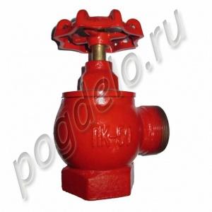 Вентиль пожарный КПЧМ-65-1 (угол 90) м/ц (чугун)