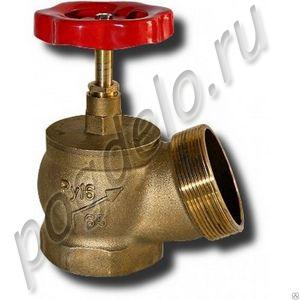 Вентиль пожарный КПЛ-65-1 (угол 125) м/ц (латунь)