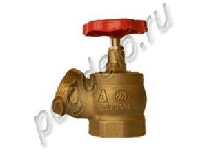 Вентиль пожарный КПЛ-65-2 (угол 125) ц/ц (латунь)