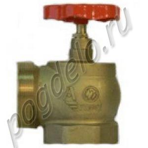 Вентиль пожарный КПЛ-50-1 (угол 125) м/ц (латунь)